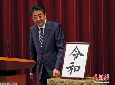 日本政府发布新冠病毒防疫指引 吁企业学校采取措施