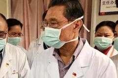 钟南山宣布:肺炎1号方来了!不公布药方是怕有人抓药乱吃