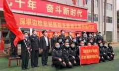 即刻出发!深圳第四批医疗队支援湖北,95后女护士赴抗疫前线