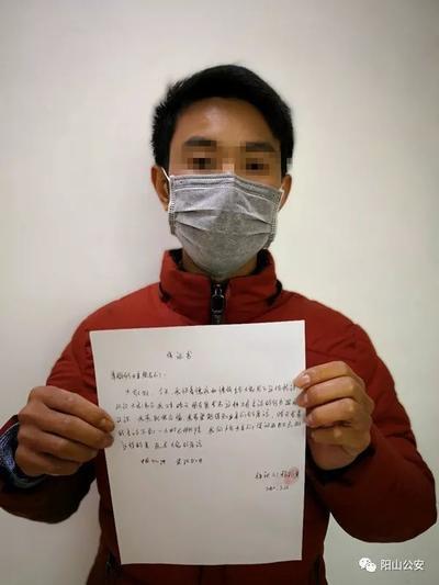 对医疗队出征照片发表不当言论,清远一网民被训诫教育