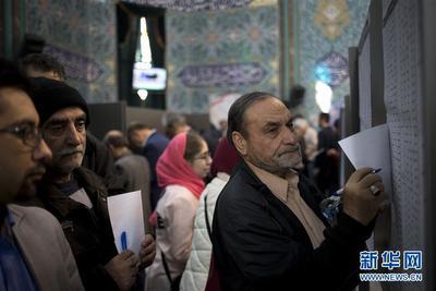 伊朗议会选举开始投票
