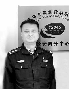 董存瑞外甥警察艾冬牺牲 年仅445岁倒在战役第一线