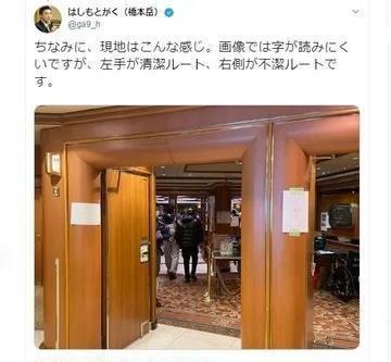 """疫情之下日本官员""""迷惑发言""""层出不穷,网友:可以把他抓起来吗?"""