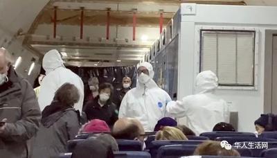 邮轮撤侨14确诊搭机返美,华邮曝CDC与国务院大争过程