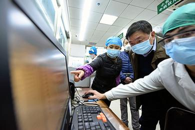 在线开方+送药家门 湖北省中医院推出互联网医院网络门诊