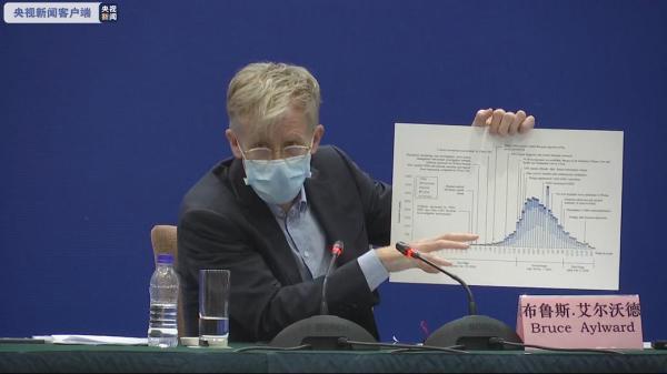 中国—世卫组织新冠肺炎联合专家考察组:武汉暴露史病例数下降风险就下降 事实证明中国的方法是成功的