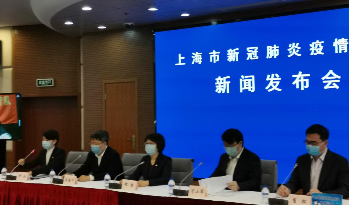 疫情防控新闻发布会丨市卫健委:公筷公勺倡议,获超万人点赞