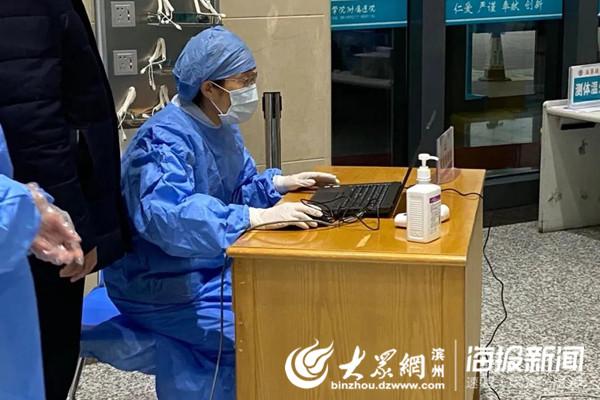 滨医附院门诊部护士长纪象芹:把危险留给自己把安全留给大家