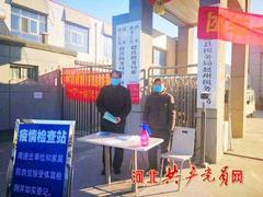 """赵县税务局:防""""疫""""勇担当 税收服务不断档"""