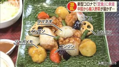 日本民众:中国不复工,葱姜蒜难买,就连分类垃圾袋都买不到了