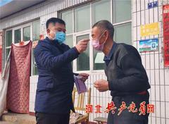 """刘俊伟:让党徽闪耀在抗""""疫""""第一线"""