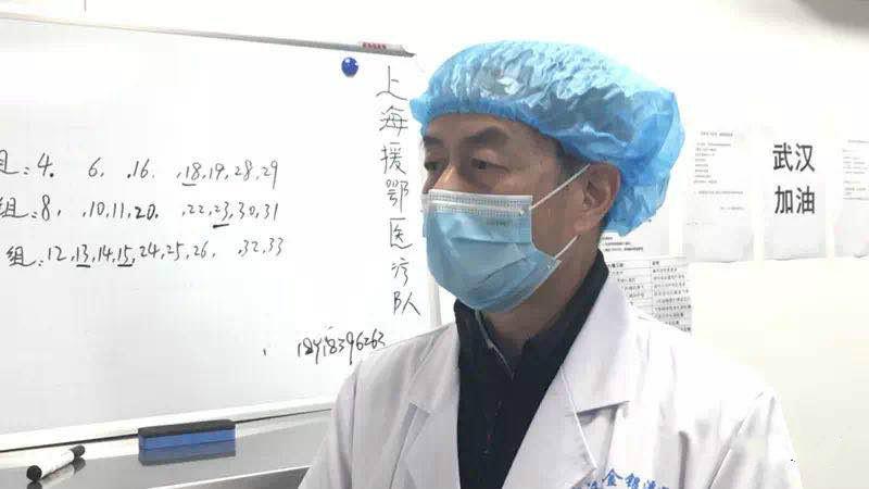 鏖战满月!上海首批支援湖北医疗队治愈41名重症危重症患者,收获67份入党申请书