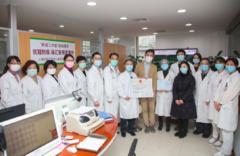 """一大波""""互联网医院""""来了?上海多家市级医院""""拿号上牌"""",看病有啥改变"""