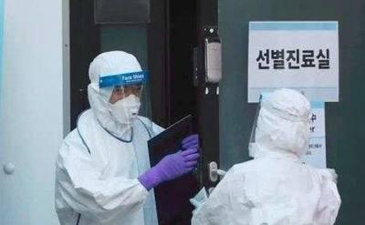 """韩国超七成病例来自大邱,""""新天地""""信徒感染比例极高"""