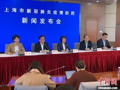 上海139例输入新冠肺炎确诊病例在院治疗