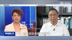 """钟南山:按照推断,中国没有大量的""""无症状感染者"""""""