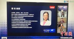 """曾玫谈""""上海最小新冠肺炎患儿""""治愈经历:不主张使用抗病毒药物"""