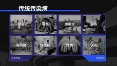 清华大学教授景军:新型传染病预警的社会构成