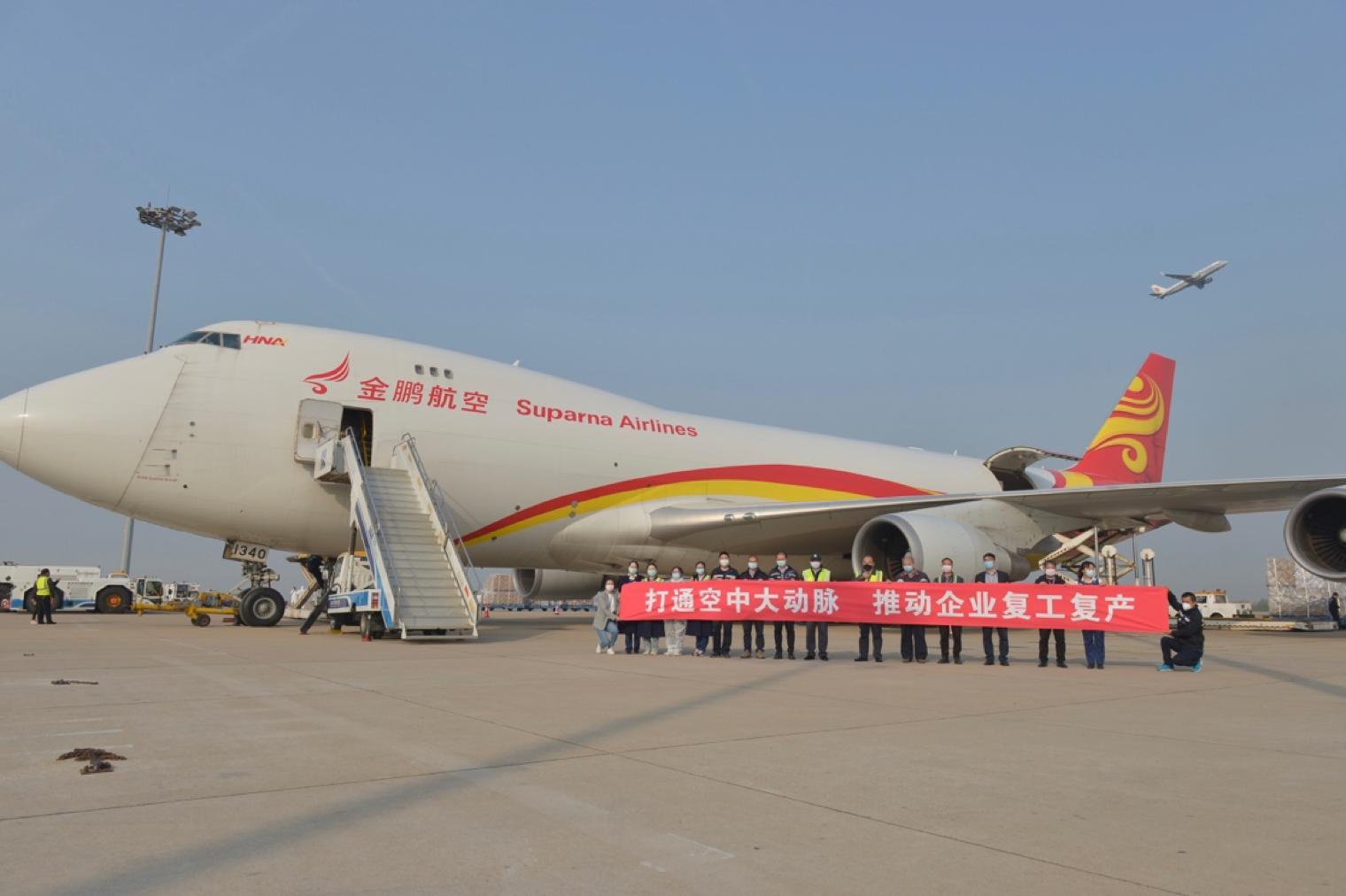 金鹏航空波音747全货机从武汉起飞,运送医疗物资驰援澳大利亚