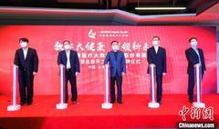 """健康医疗大数据""""国家队""""在上海正式组建"""