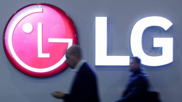 LG 新机发布,外观神似魅族 17,售价约 2133 元