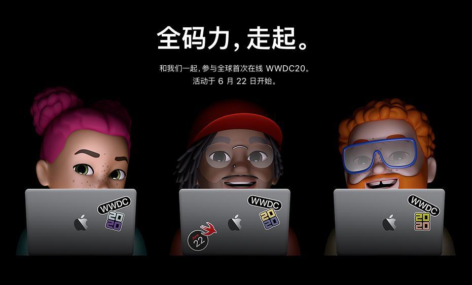 苹果发布会惨遭泄密,5大新品被看光,iOS最没看头