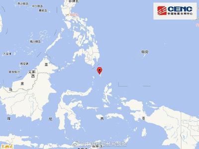 印尼塔劳群岛发生5.5级地震 震源深度50千米