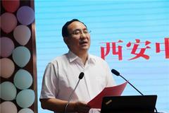 医疗集团 | 西安中医脑病医院加盟陕西省骨科医疗集团