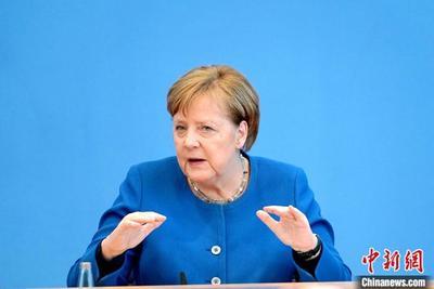 德国总理默克尔:由于当前疫情无法前往美国出席G7峰会