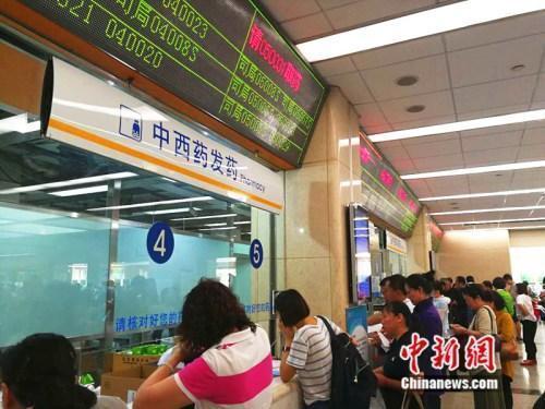 中国甲状腺功能障碍患者超2亿 专家吁提升科学认知