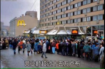 """""""麦当劳""""远超万枚核弹"""