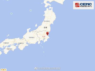 日本本州岛发生5.1级地震震源深度100千米