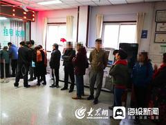 淄博市中西医结合医院肿瘤科中西医结合打造肿瘤绿色治疗高地