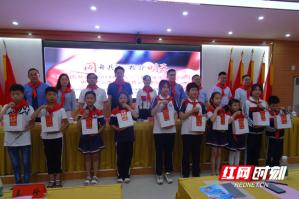 益阳赫山:儿童节多部门联合送心理健康餐