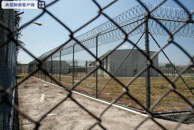 美国加州一惩教局工作人员患新冠肺炎死亡