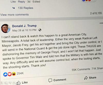 Facebook员工举行罢工 抗议特朗普涉暴力发言