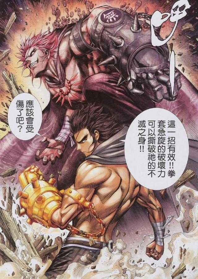 武庚、子羽、十刑三大主角最终谁的实力最强?结果出乎意料!