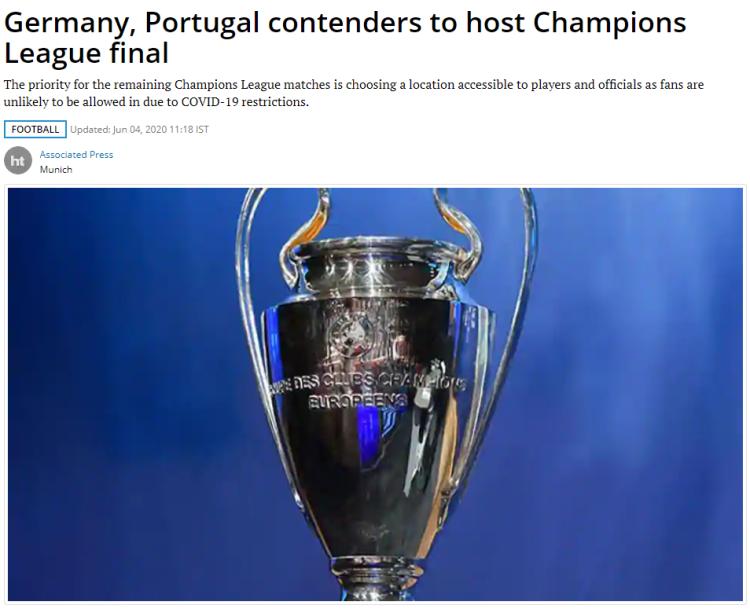 欧冠决赛改地成大概率事件,葡萄牙德国成为潜在东道主