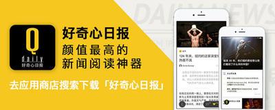 大公司头条:中国重新允许商户沿街设摊经营;美国 16 日起禁止内地航司飞美
