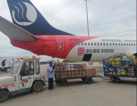 山航全力支持企业复产复工|5月30日,开飞济南=韩国首尔定期国际货运航线