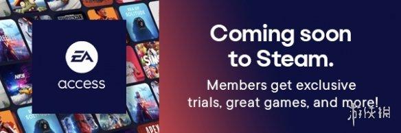 EA游戏集体登陆Steam!EA Access订阅服务也将上线