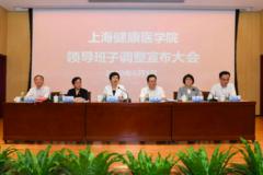 郑锦出任上海健康医学院党委书记,曾任上海卫健委新闻发言人