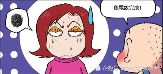 爆笑解忧:参加话剧的小茵不会化妆,呆头担任了小茵的御用化妆师