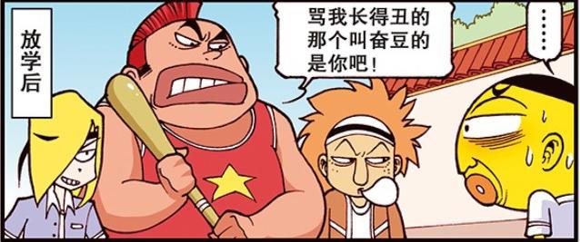 """星太奇:古老师跟随""""双11潮流"""",安排学生两周作业量,再附送一周!"""