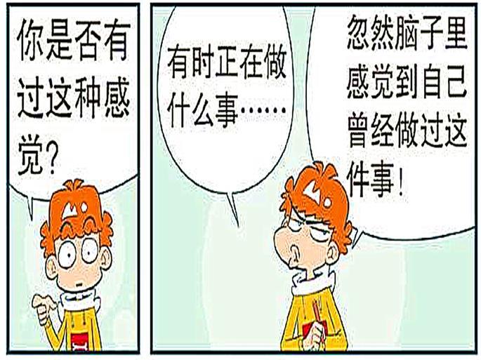 """爆笑阿衰:阿衰用跳绳把自己""""五花大绑"""",金老师两眼发红要重罚阿衰!"""