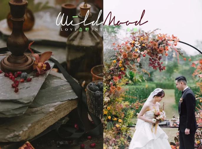 原创 复古户外婚礼,焦糖水果盛宴,一静一动的爱情结合
