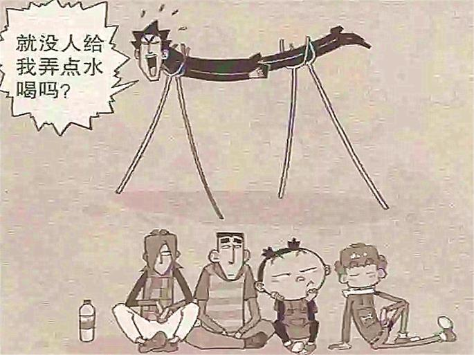 """爆笑阿衰:金老师化身为四脚怪,那阿衰就是""""套马的汉子"""",一套一个准?"""