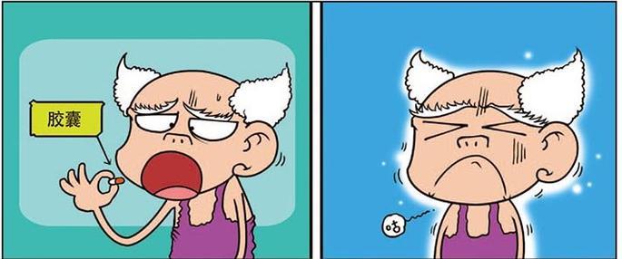 """爆笑漫画:刘仁吃下药物后""""食欲大增"""",奋力吃食把自己假牙也吃了?"""
