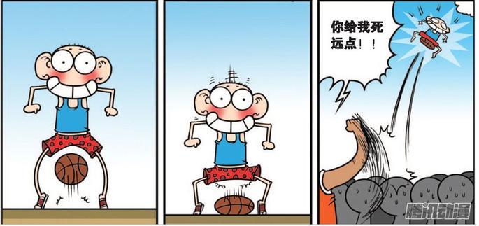"""爆笑漫画:呆头给篮球队长教学,现场演示最正宗的""""胯下运球""""!"""