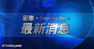 快讯/伊朗中部核电厂发生 意外事故!原子能组织证实了